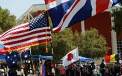 CSUSB Flags