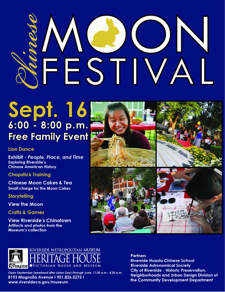 riversidechinesemoonfestival2016flyer