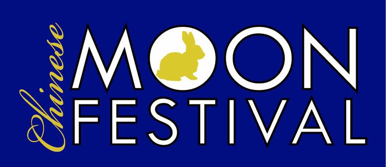 riversidechinesemoonfestival2016header