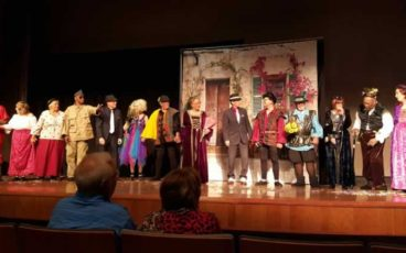 Fontana Senior Theater